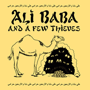 Ali Baba Theatre Production